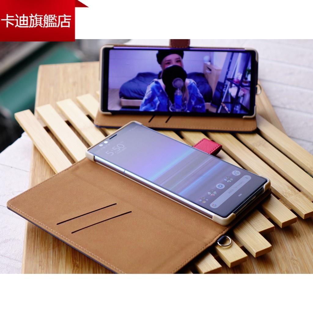 卡迪   RASTA BANANA Xperia 1 手帳型 掀蓋式 記事本型 手機保護套 票卡夾  手機殼 保護套
