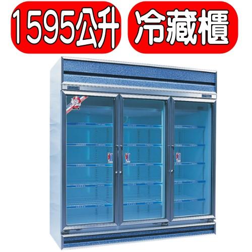 《可議價》TATUNG大同【TRG-6RA】冷藏櫃
