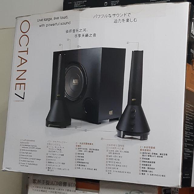 代維修 ALTEC  聲音出不來奧特 蘭星 VS4621 嗡嗡聲 2.1聲道