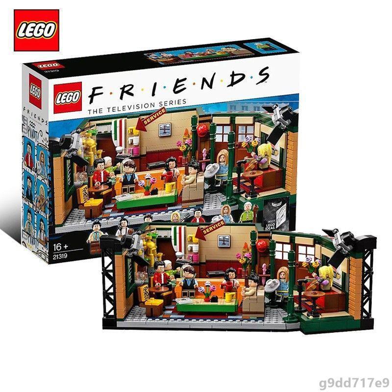 LEGO樂高積木Ideas 美劇老友記21319中央公園咖啡館g9dd717e9#03
