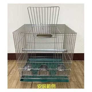 鳥用品配件《304不鏽鋼-1呎半折疊白鐵籠 E005/ 呎半/ 一尺半》鳥籠/ 鸚鵡籠/ 台灣製造〔李小貓之家〕 新北市