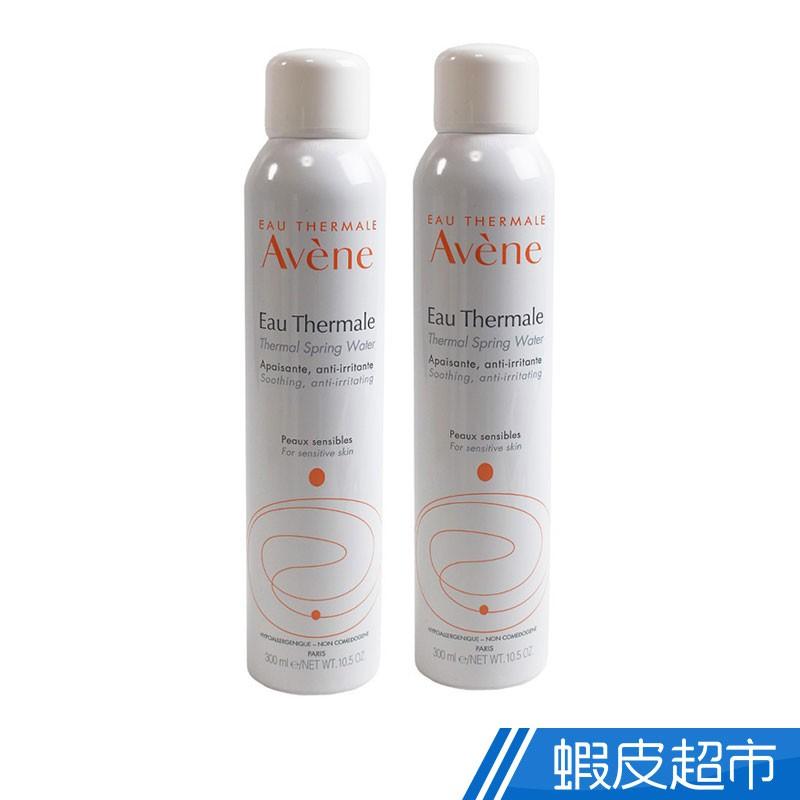 Avene雅漾舒護活泉水 300ml 兩入組 廠商直送 現貨