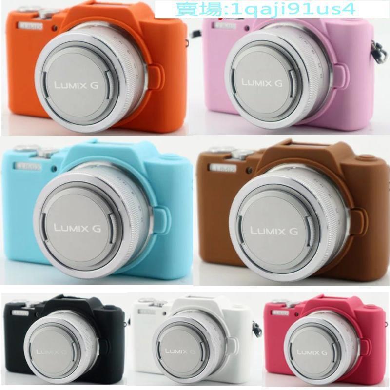 熱賣松下dmc-gf8kgk相機包硅膠套 gf10 gf7 gf9 相機套 保護套 內膽包 免運Blue