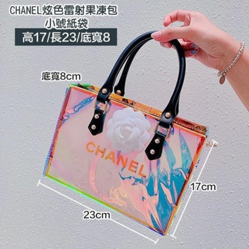 雷射版香奈兒小包 紙袋改造包 精品紙袋改造 Chanel改造包成品