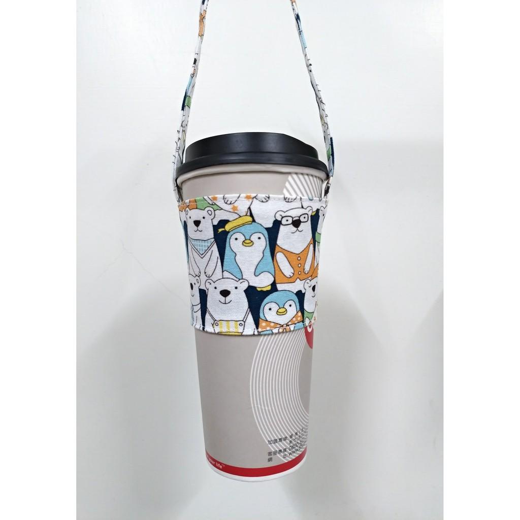 Boubou HoUse 飲料杯套 環保杯套 手搖飲料袋 咖啡袋 手提袋 -企鵝與北極熊(藍)