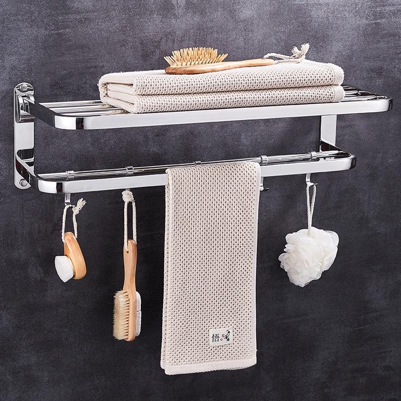 現貨 秒發 毛巾架304不鏽鋼可摺疊加厚浴巾架衛生間浴室置物架掛件廠家直銷