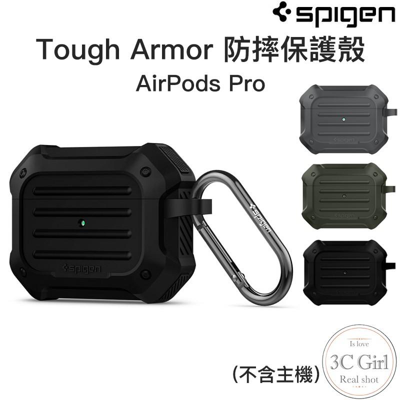 Spigen SGP 適用於airpods pro Tough Armor 保護殼 防摔殼 支援無線充電 矽膠殼 現貨