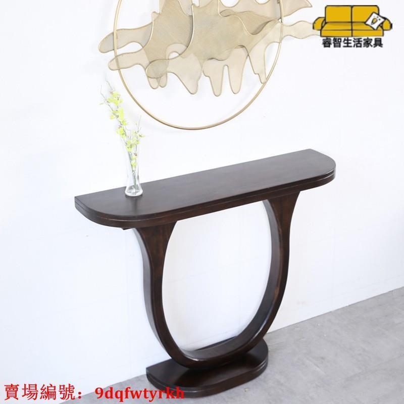 新中式實木玄關桌半圓條案走廊端景臺靠墻半圓桌子玄關臺長方形