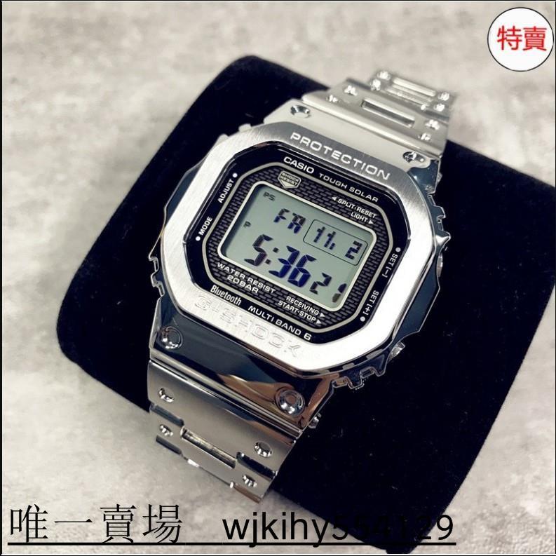 實拍 CASIO 卡西歐手錶 G-SHOCK GMW-B5000D-1A 鋼帶 銀色 運動手錶  附手提袋&