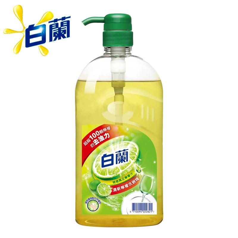 【白蘭】動力配方洗碗精(檸檬)1Kg
