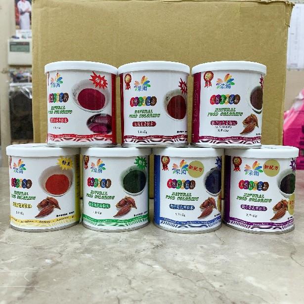 【聖寶】采鴻 天然食用色粉 (共七種天然色素可選) - 45g/罐