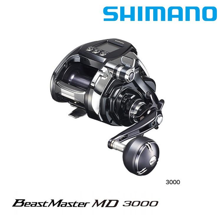 SHIMANO 20 BEAST MASTER MD 3000 [漁拓釣具] [電動捲線器]