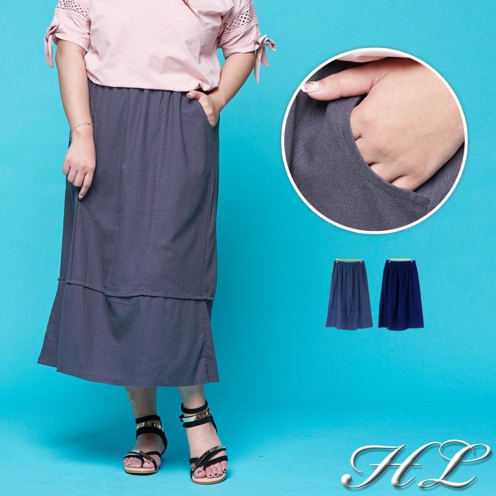 HL超大尺碼【18060024】休閒好感立體縫紋拼接鬆緊長裙 2色