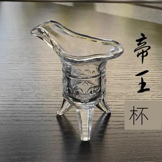 新款 現貨 仿古 爵杯 帝王杯 ✘◇☄三足鼎杯仿古酒杯分酒爵杯玻璃子彈杯白酒杯一口杯小酒杯創意酒杯
