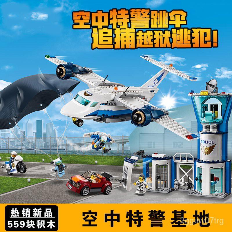 城市系列空中警察基地直升機警察局拼裝匹配樂高積木拼插男孩玩具 HTX9