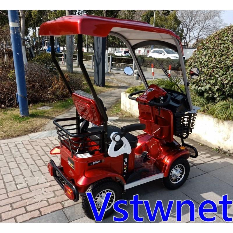 [廠商批發]電動四輪車 老人/殘障代步車 鋰電池可提出充電 續航里程50~100公里 800W電機 四輪電動車 電動機車