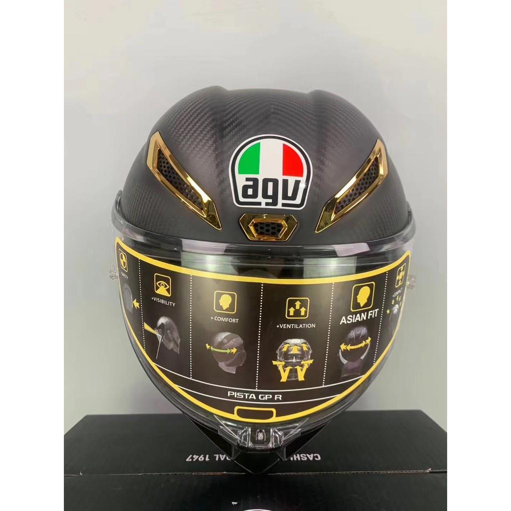 AGV Pista GP R 70週年 灰金 碳纖維 雙D扣 頂級 全罩 頭盔 安全帽 男女四季通用