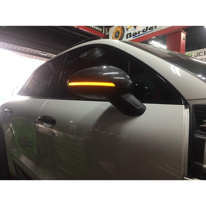 現貨 Porsche Macan Cayenne 動態流水 跑馬方向燈
