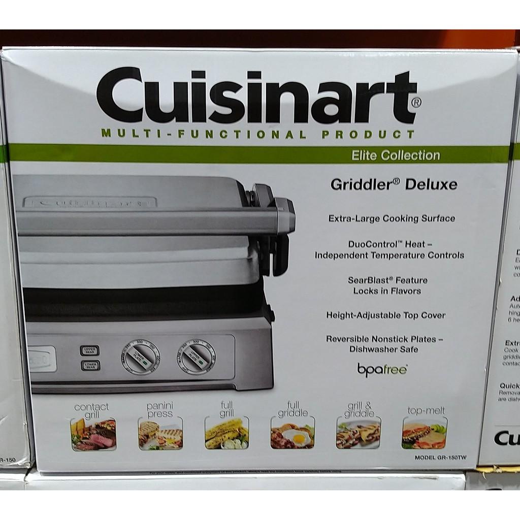 刷卡 美膳雅Cuisinart 帕里尼三明治機 + 烤盤 (GR-150TW)《宅配免運》好市多線上代購