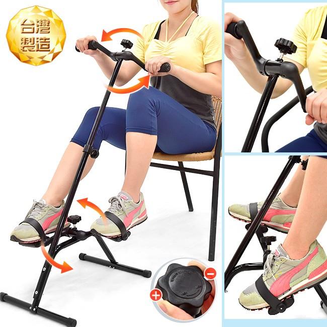 台灣製造 獨立手足健身車P280-002兩用手腳訓練機器臥式美腿機手轉腳踏車手部腿部腳踏器室內腳踏車自行車健身推薦