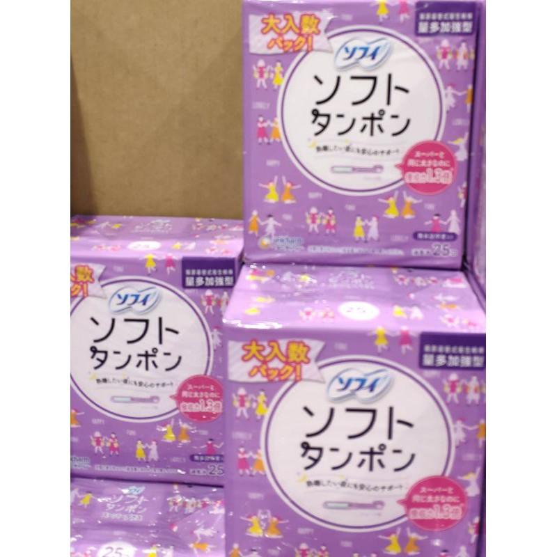 現貨-好市多-蘇菲導管式衛生棉條量多加強25入