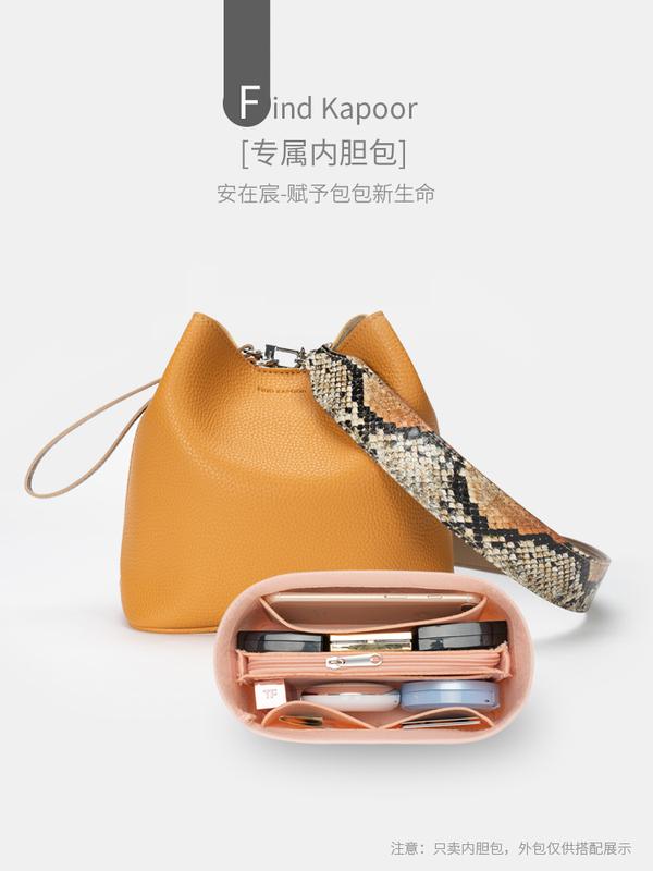 韩版包中包 免運 毛氈好材質 包內撐型內膽包 適用於韓國Find Kapoor水桶包內膽內襯收納整理撐形包中包內袋