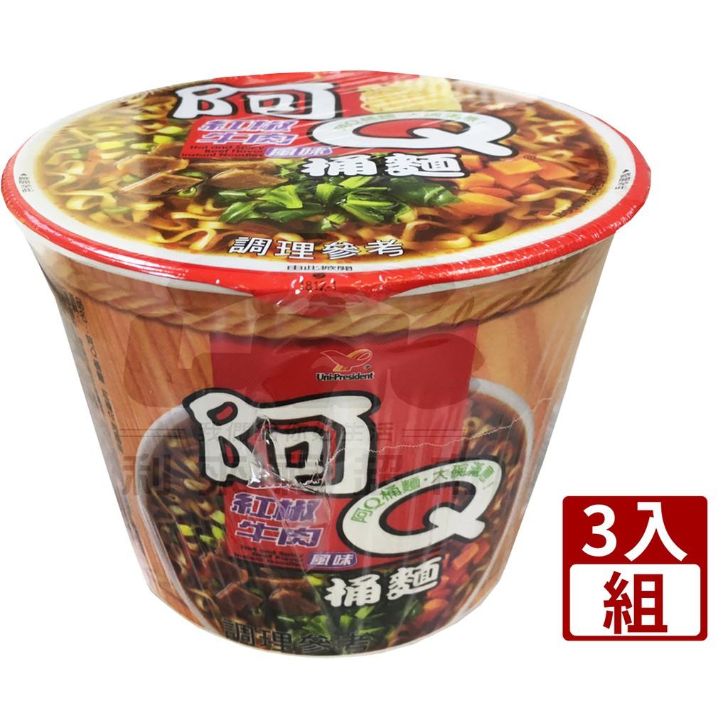 【利來福】阿Q桶麵.紅椒牛肉風味101g(3桶/組)