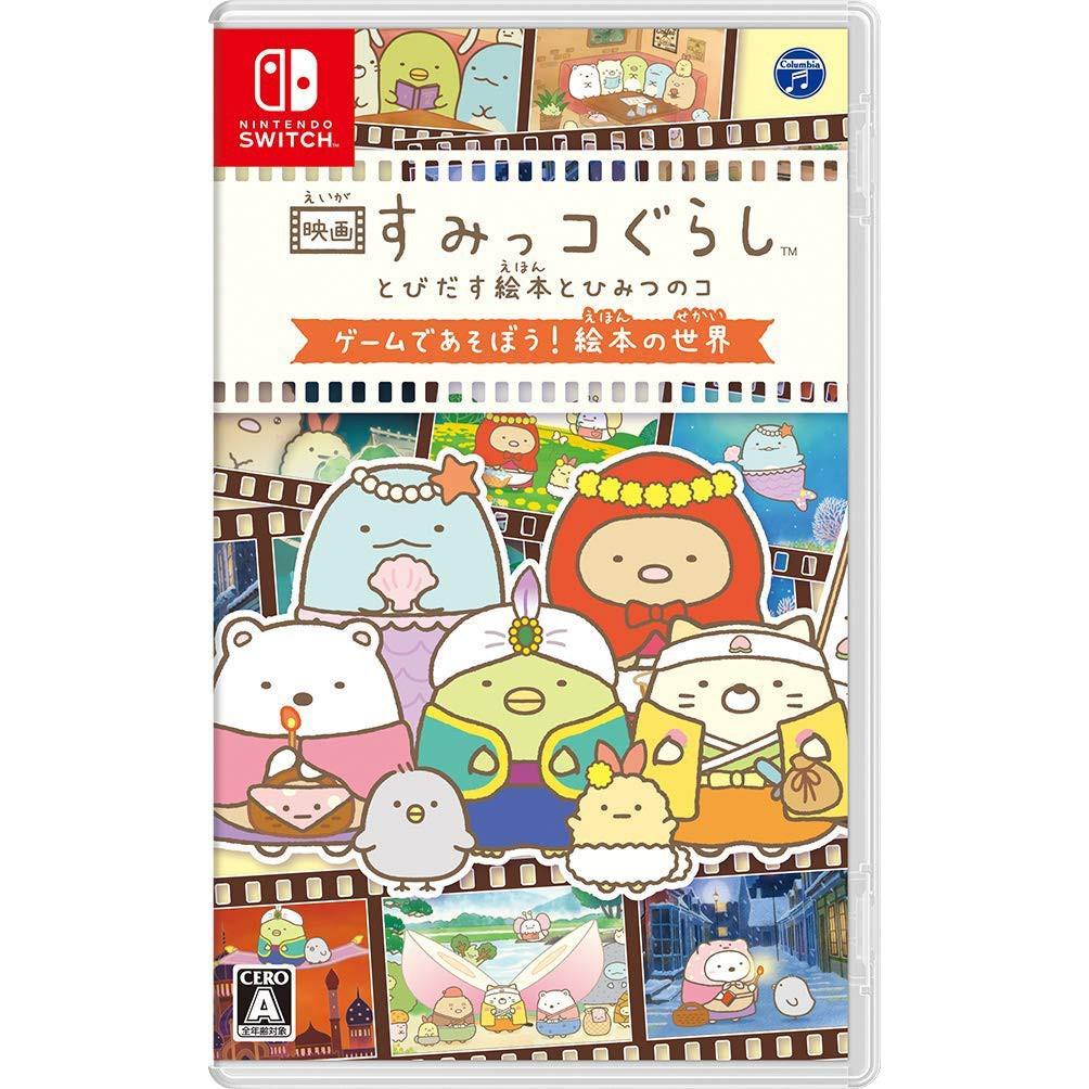 Switch 角落萌寵 劇場版 角落小夥伴 繪本中的秘密 日版日文