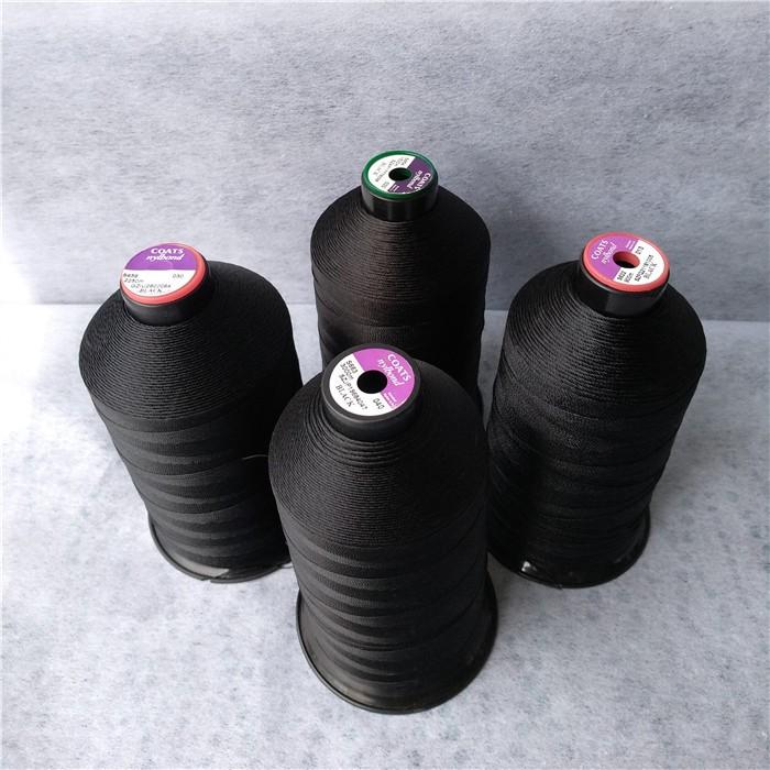 /邦迪尼龍線箱包 黑色線高士高速縫紉邦迪縫紉機線線Coats尼龍線  3nOR