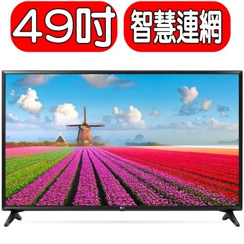 《可議價或折扣碼A3C390打9折》LG樂金【49LJ550T】49吋FHD電視