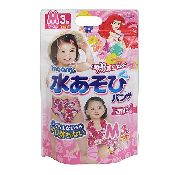 滿意寶寶 Moony 玩水褲 游泳尿褲 戲水褲(女M號)