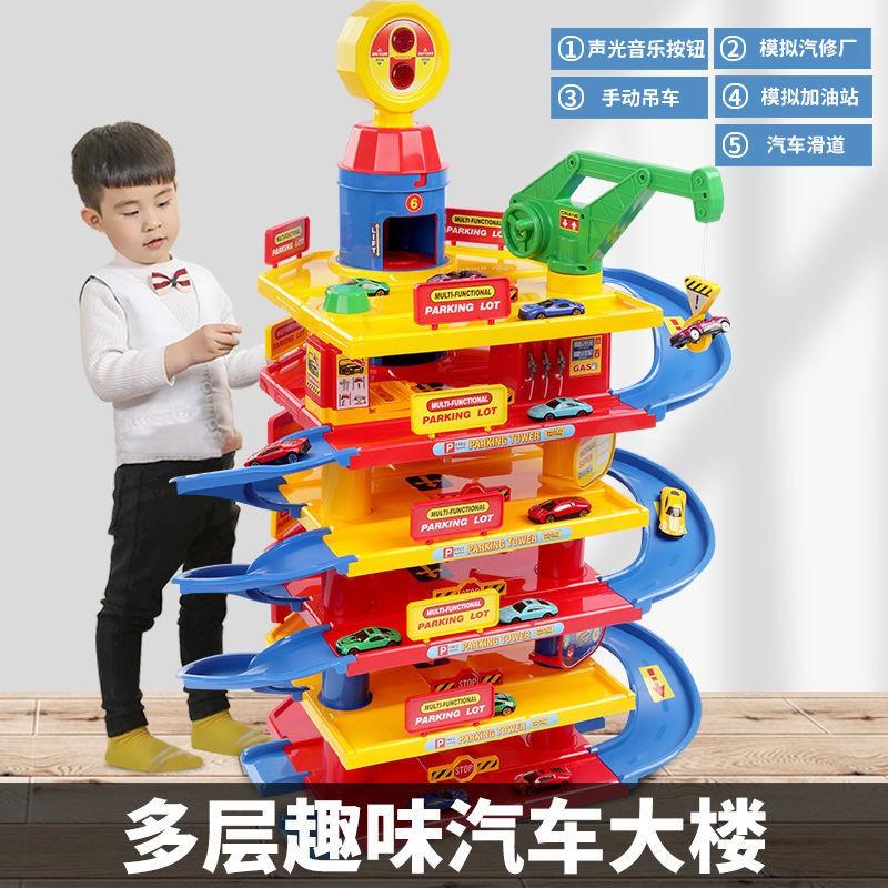 【趣味互动】汽車大樓電動手動軌道車兒童停車場玩具小車庫超大型立體多層男孩