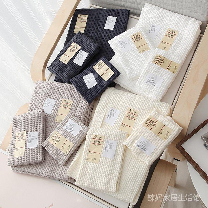 c75Y 格浴巾純棉蜂巢洗臉柔軟出擦手巾3毛巾舒適超強件套吸水日本