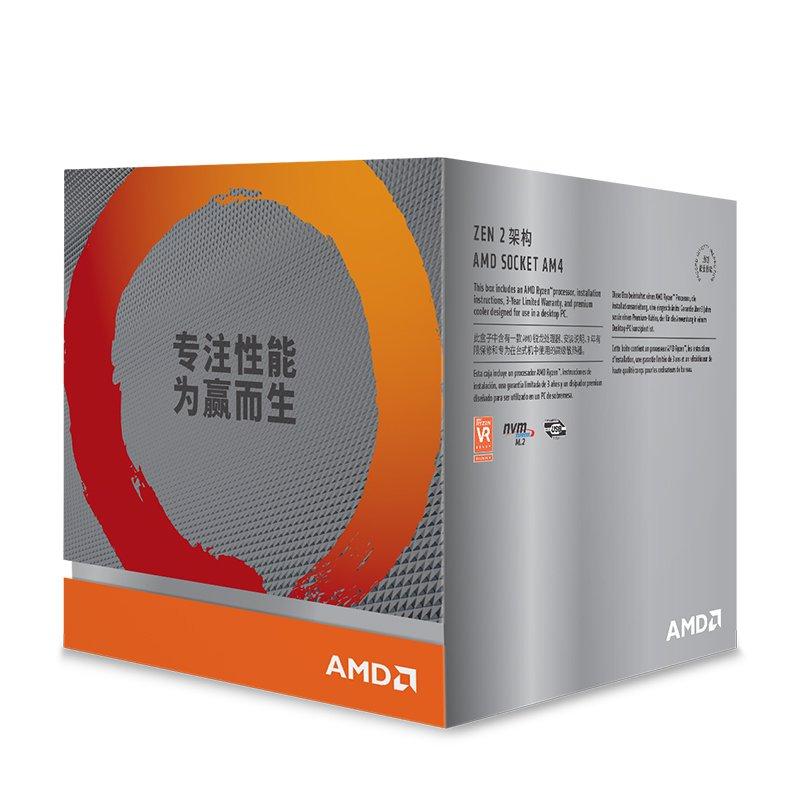 【新款 現貨】AMD 銳龍Ryzen 9 r9 3900X/3950X 盒裝CPU處理器12核24線程