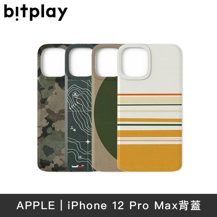 "bitplay | iPhone 12 Pro Max(6.7"") | WanderCase 立扣殼背蓋系列"