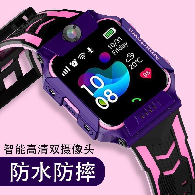現貨   迪尼乐小天才电话手表儿童学生防水拍照男女孩多功能智能手表z6