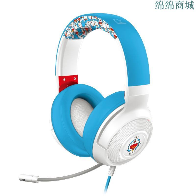 ☯❄∏Razer雷蛇|哆啦A夢50周年限定款頭戴式有線音樂游戲耳機帶麥lf95845376綿綿45