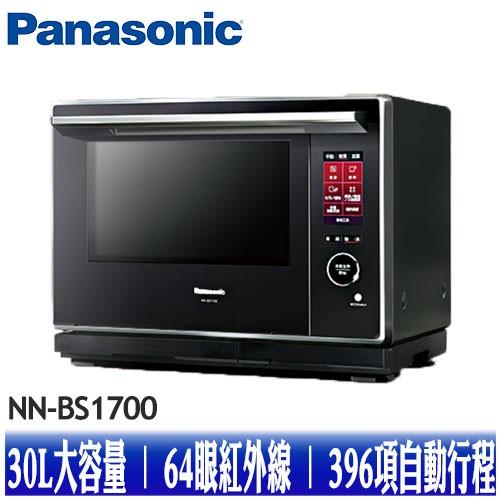 【Panasonic 國際牌】30L 蒸烘烤微波爐 NN-BS1700