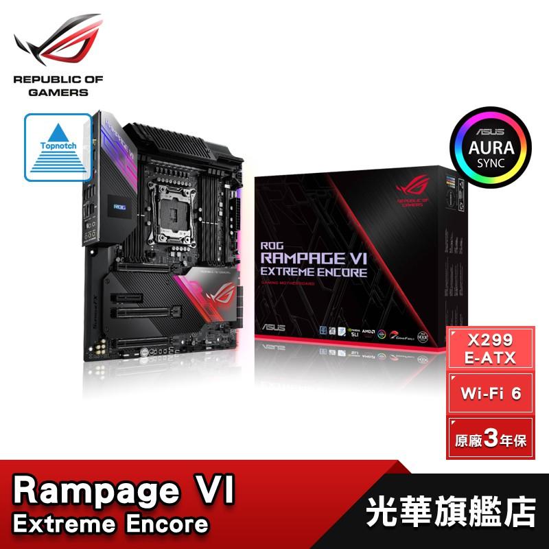 ASUS 華碩 ROG Rampage VI Extreme Encore 主機板【全新公司貨】X299 E-ATX