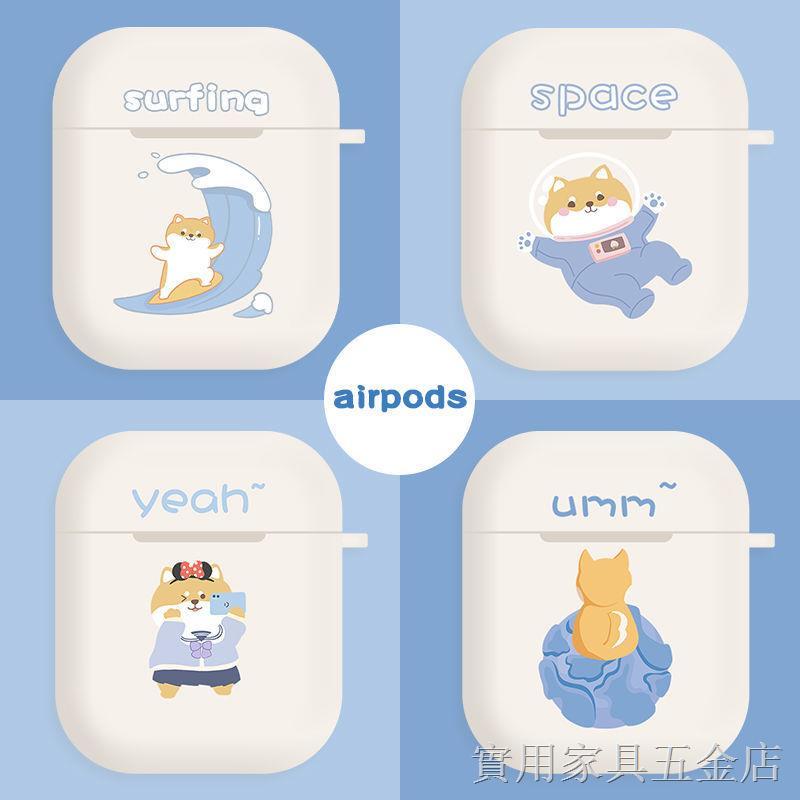 柴犬蘋果airpods保護殼pro耳機保護套12代無線藍牙三代硅膠可愛女