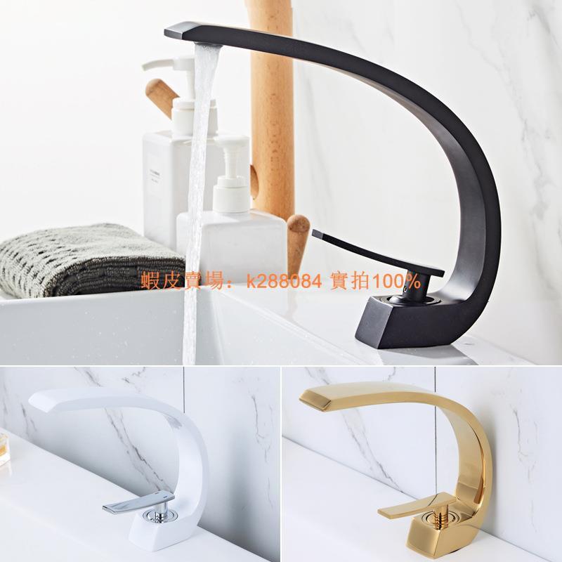 【優質新品】歐式全銅洗臉盆水龍頭個性衛生間冷熱家用單孔北歐創意大彎管龍頭