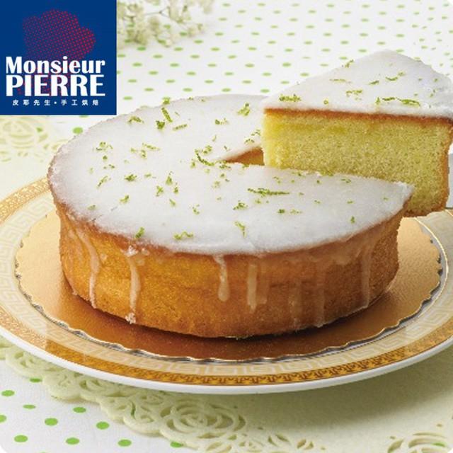 皮耶先生 (來自法國的味道)鄉村檸檬蛋糕(6吋)蛋糕 法式甜點 下午茶 團購 廠商直送