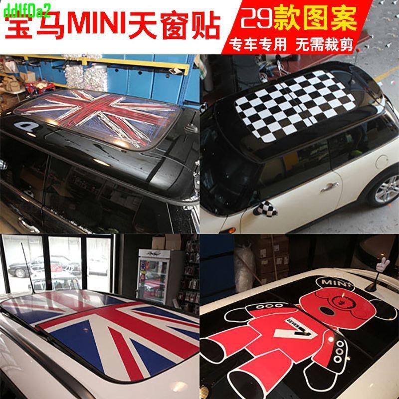 **爆款熱門**BMW-寶馬迷你mini車貼拉花cooper countrymanF56 米字旗天窗車頂貼紙