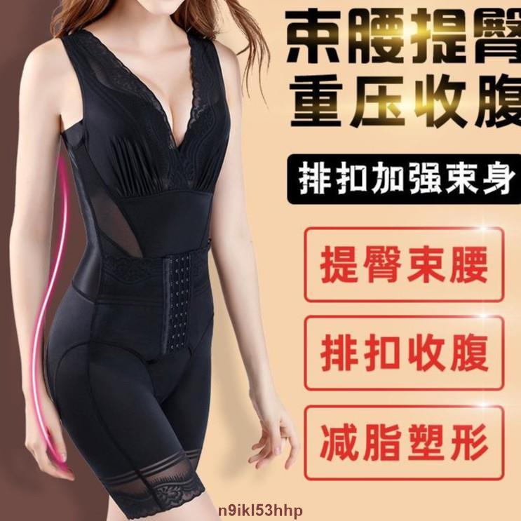 [賓倫]❀美人計❀升級 朔身衣 束腹衣 加強版 3.0連身塑身衣 開檔 產後束腹提臀 美體 塑身內衣 塑身衣 緊身顯瘦