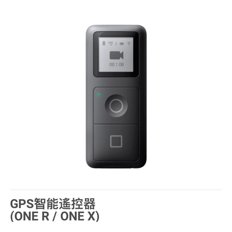 Insta360 one R X X2 智能遙控器 GPS  360環景相機 5.7k 遙控器 ONE R X 專用