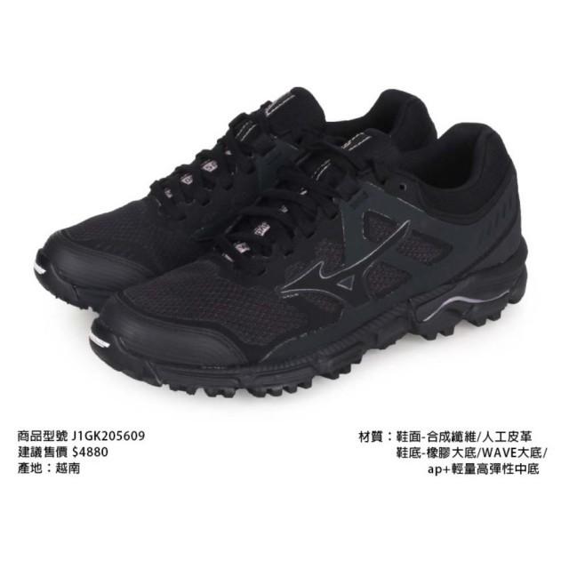 【時代體育】MIZUNO 美津濃  WAVE DAICHI 5 GTX 一般型女款越野慢跑鞋 J1GK205609