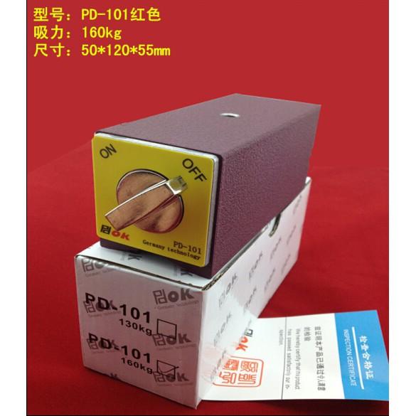 baiyuan03【高品質】德國pdok磁鐵開關線切割固定強力磁力座PD-101磁性表座PD-102/103