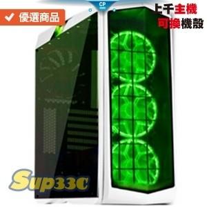 技嘉 GTX1650 SUPER WIN 十銓 TEAM MP34 1TB M.2 P 0H1 SSD 電腦主機 電競主