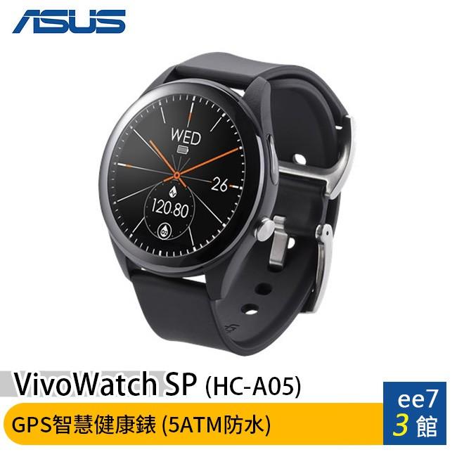 ASUS VivoWatch SP (HC-A05) GPS智慧健康錶 (血氧偵測) ee7-3
