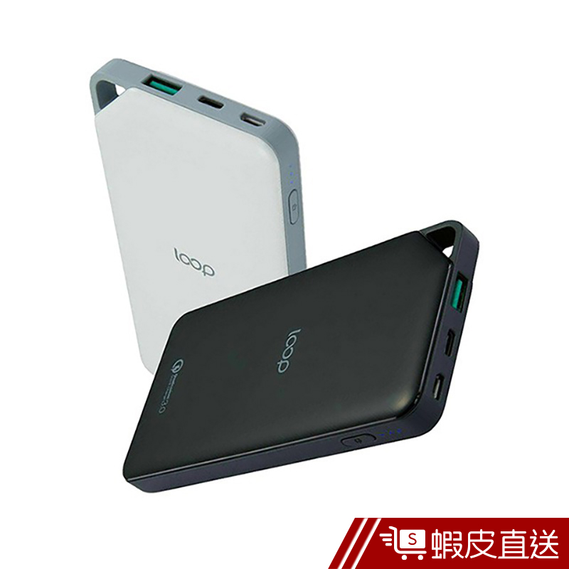 Loop BP-07 Type-C QC3.0 行動電源 行動充Panasonic 10000mAh 蝦皮直送 現貨